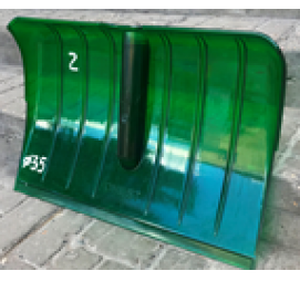 Лопата из поликарбоната Цветная 510х370